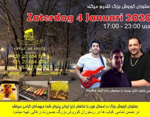 PHOTO-2020-01-16-13-51-50-2
